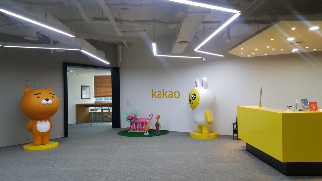 Kakao Announces Development of Enterprise Messaging Platform