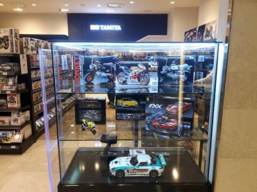Department Store Installs Model Car Race Track
