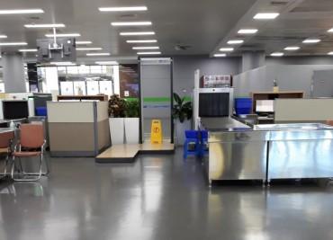 New Regulations Facilitate Airport Security Checks for Companion Animals