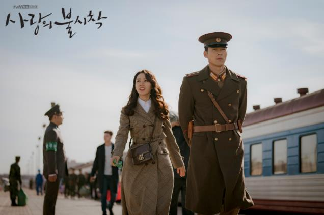 """A scene from """"Crash Landing On You."""" (image: tvN)"""