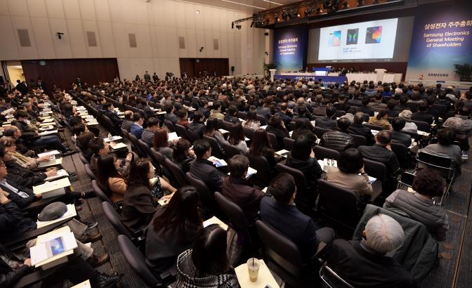 More Firms Adopt Anti-virus Steps for Shareholder Meetings
