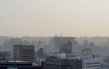 Researchers Create 3D Data Model for Air Pollution