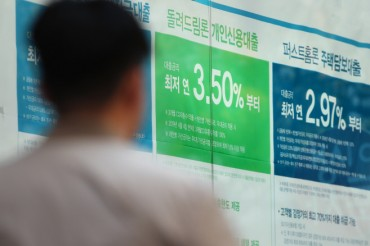 S. Korea's Household Debt Grew at Alarming Clip Last Year