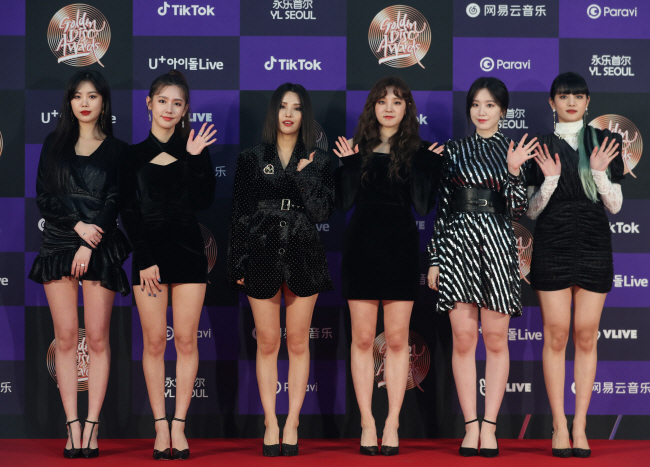 An image of (G)I-dle. (Yonhap)