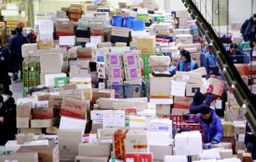 Coronavirus Exposes Harsh Realities of S. Korean Labor Market