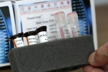 Korean-made Test Kits Go Big Overseas amid New Coronavirus Pandemic