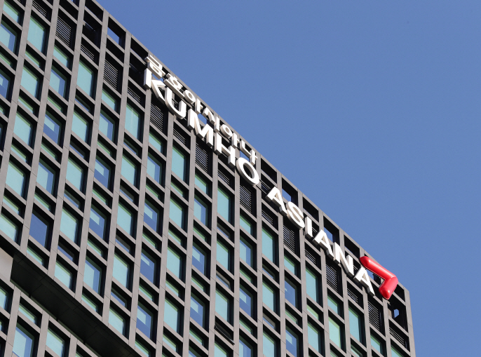 Kumho Asiana Group's headquarters in central Seoul. (Yonhap)
