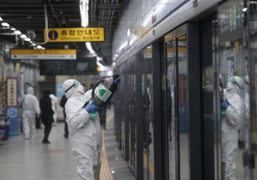 Subway Operator Concentrates Efforts on Quarantine
