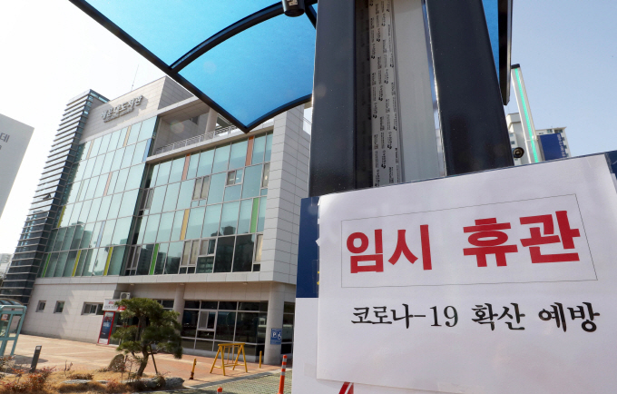 A public library in South Korea's second-largest city of Busan is temporarily closed on Feb. 22, 2020, to prevent the spread of the new coronavirus. (Yonhap)