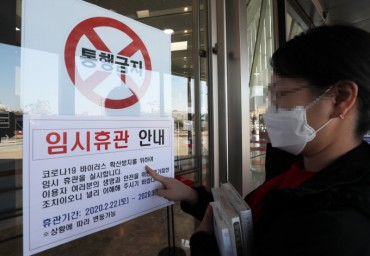 S. Korea Extends Closure of National Museums, Libraries over Coronavirus