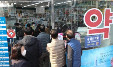 S. Korea Striving to Improve Supply of Face Masks amid Mounting Public Anger
