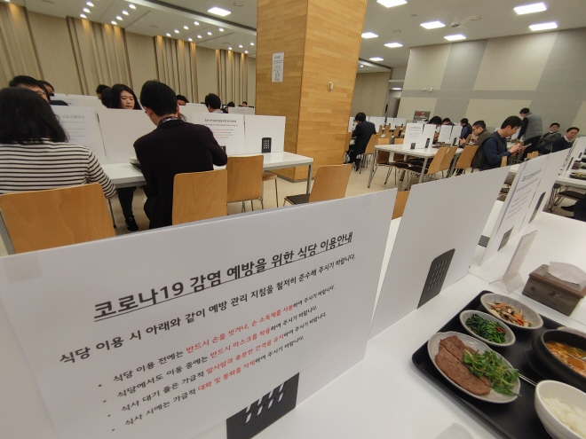 Screens are set up on tables of a cafeteria at LG Group building in Seoul to help prevent coronavirus infections between them. (image: LG Group)