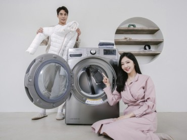 Samsung, LG Begin Duel in Local Dryer Market