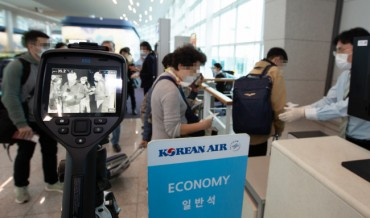 Japan's Entry Restrictions Deal Bigger Blow to Airlines, Travel Agencies