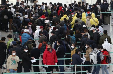 Number of Foreign Residents in S. Korea Falls Below 2.5 Million