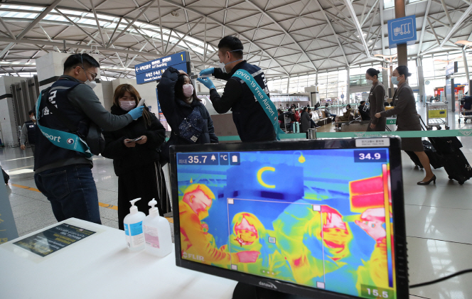 U.S.-bound Passengers from S. Korea Required to Undergo Health Screening