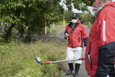 Radiation Levels Near Olympic Venues in Fukushima 1,775 Times Higher than Pre-disaster Era
