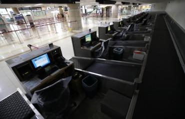 No International Flights Run at Gimpo Airport on Thursday amid Virus Concerns