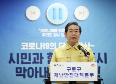 Seoul City to Spend 327.1 bln Won to Support Virus-hit Households