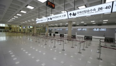 International Flights to Jeju Suspended amid Coronavirus Outbreak