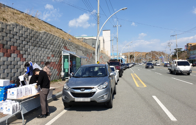 Pohang Opens Drive-through Seafood Market
