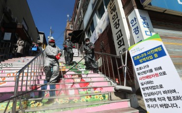 S. Korean Protestant Churches Defy Social Distancing Directives