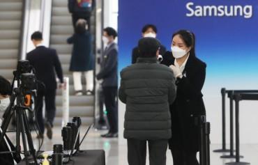 Investors Undergo Strict Virus Screening at Samsung's Shareholder Meeting