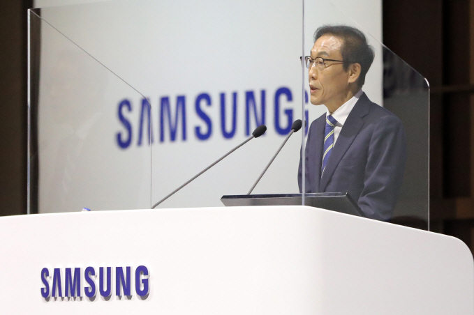 Samsung Expects Chip Demand to Grow This Year
