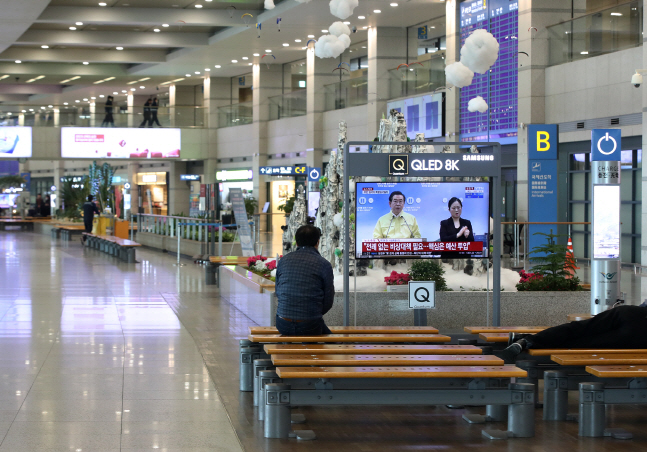 Seoul Expands Travel Advisory to All Countries