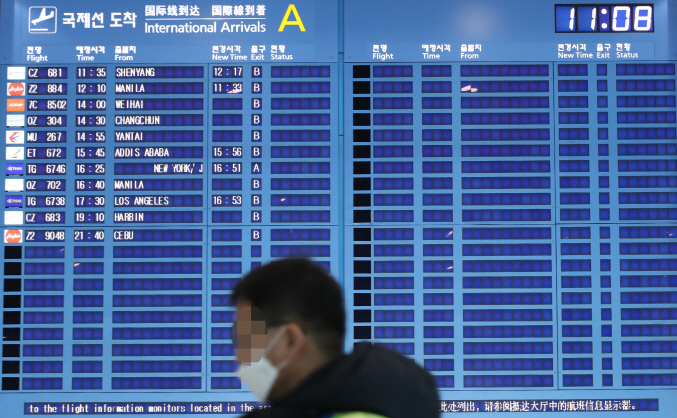 An electronic signboard at the departure lobby of Incheon airport, west of Seoul, shows there are no outbound flights scheduled for March 17, 2020. (Yonhap)