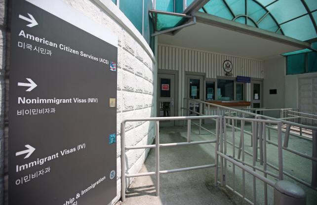 The U.S. Embassy in Seoul. (Yonhap)