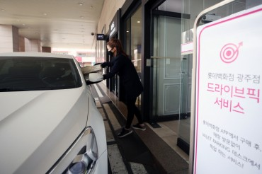 Drive-through Shopping Gaining Traction as Social Distancing Measures Persist