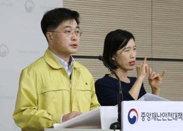 S. Korea Opens English, Chinese Websites on its Response to New Coronavirus