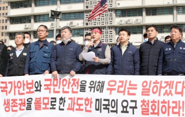 USFK Begins Issuing Furlough Notices to Korean Employees