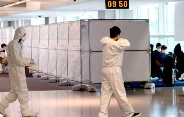S. Korea to Build Innovative Coronavirus Testing Centers