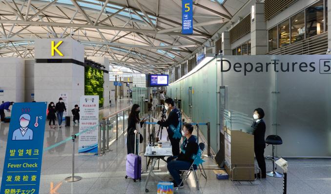 Coronavirus Pandemic Halts Overseas Shoots of Korean Movies