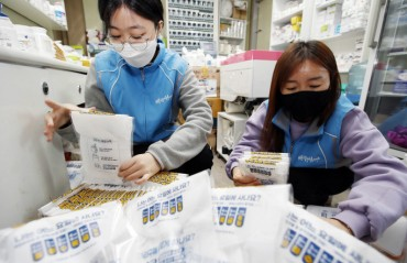 Over 160,000 South Koreans Join Volunteer Activities to Help Fight Coronavirus