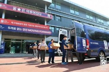 Nat'l Football Training Center to House Coronavirus Patients