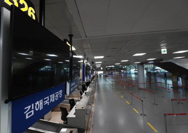 Korean Air to Halt More Flights to China amid Virus Woes
