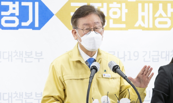 Gyeonggi to Offer Universal Basic Income to Cope with Virus Fallout