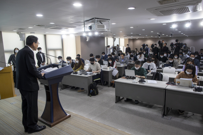 S. Korea Unveils Bold Virus Aid Package for Financial Markets