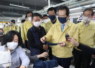 S. Korea Begins Supply of Imported Filters to Mask Producers