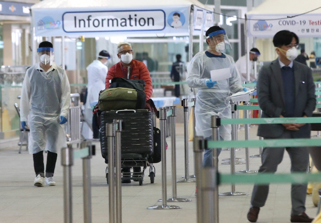 Incheon Airport Goes into 'Emergency Mode' as COVID-19 Causes Drop in Users