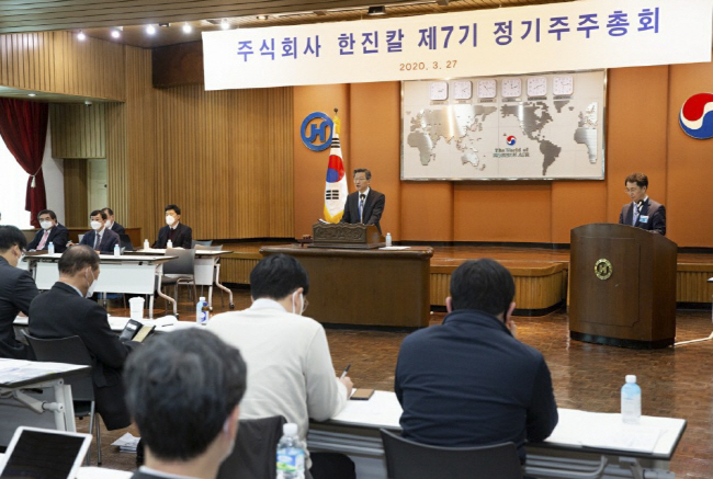 This photo taken on March 27, 2020, and provided by Hanjin Group shows Hanjin KAL Chief Executive Suk Tae-soo delivering a speech ahead of the 7th shareholders meeting held at the company's headquarters building in central Seoul.