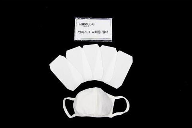 Seoul City to Provide 100,000 Filter Replaceable Fabric Masks to Foreigners