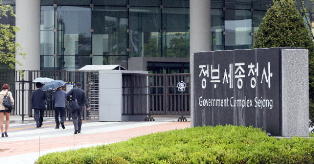 The main government complex in Sejong. (Yonhap)