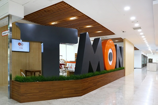 E-commerce Operator TMON to Push for IPO Next Year