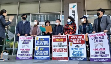 Hearing-impaired S. Koreans Denounce 'Restore Voice' Campaign