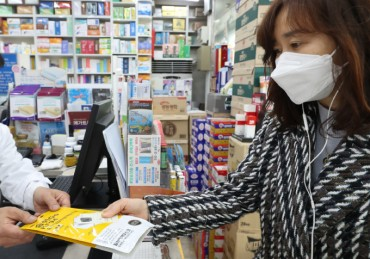 S. Korea Sees Drop in Prices of Protective Masks