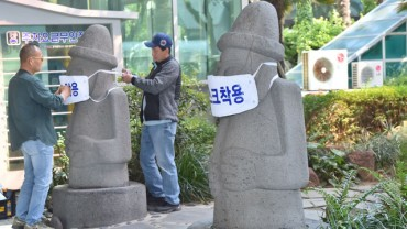 Jeju Braces for Surge in Incoming Holiday Tourists amid Easing Pandemic Restrictions